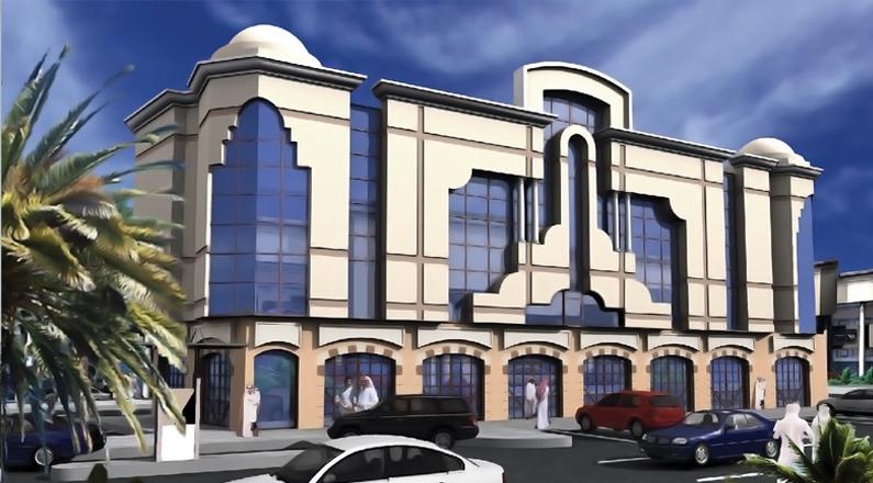 raheem plaza
